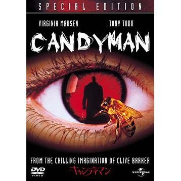 Candyman Special Edition [Limited Edition]