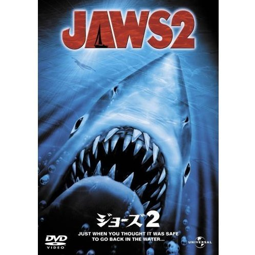 Jaws 2 [Limited Edition]