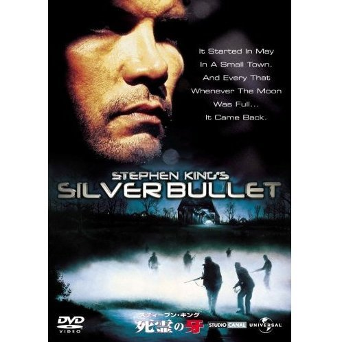 Stephen King's Silver Bullet [Limited Edition]