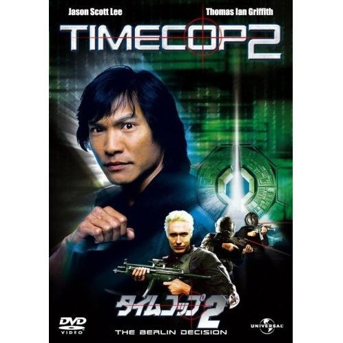 Timecop 2 - The Berlin Decision [Limited Edition]