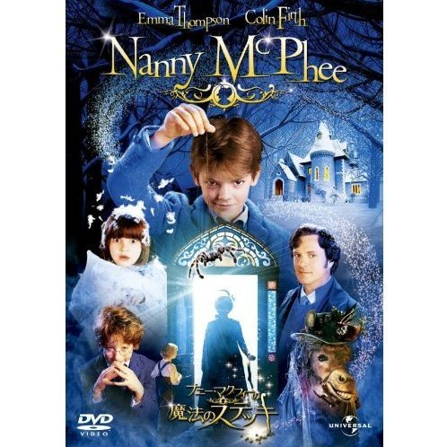 Nanny Mcphee [Limited Edition]