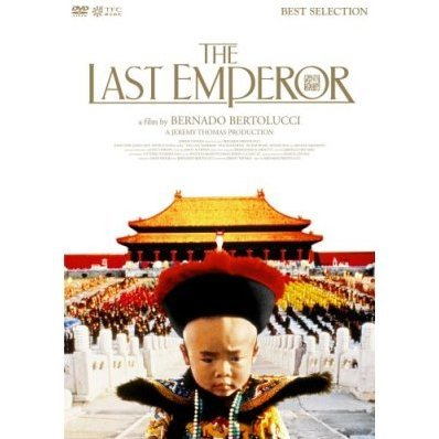 The Last Emperor Director's Cut [Limited Edition]