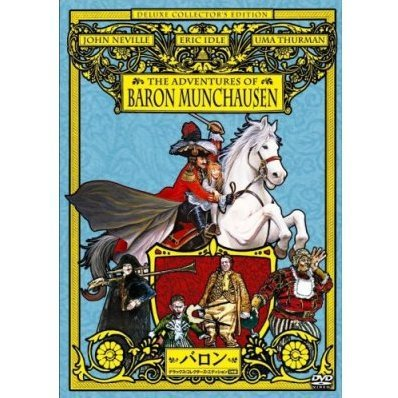 The Adventures Of Baron Munchausen Deluxe Collector's Edition