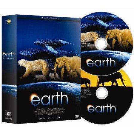 Earth Premium Edition