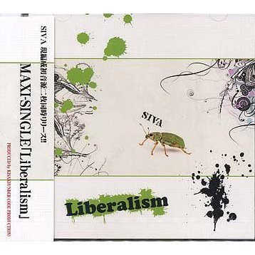 Libelalism [Limited Edition]