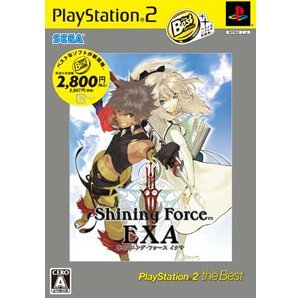 Shining Force EXA (PlayStation2 the Best)