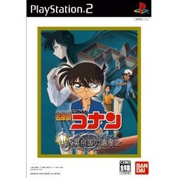 Detective Conan: Legacy of the Great Empire (Bandai the Best)