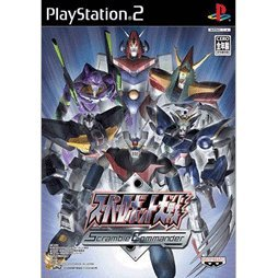 Super Robot Taisen: Scramble Commander