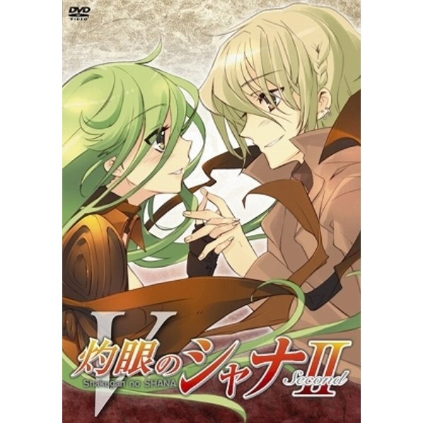 Shakugan No Shana 2 Vol.5
