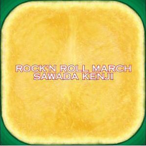 Rock'n Roll March