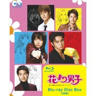 Hana Yori Dango Blu-ray Disc Box