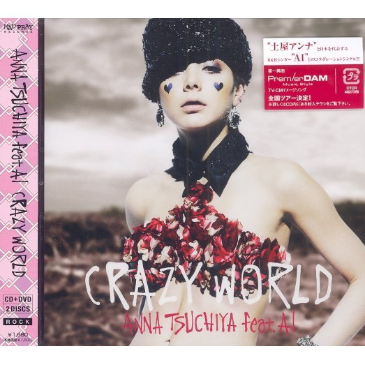 Crazy World [CD+DVD Jacket A]