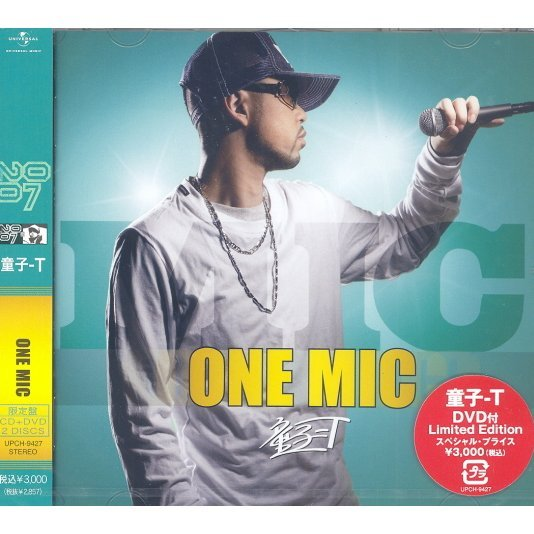 One Mic [CD+DVD Limited Edition]