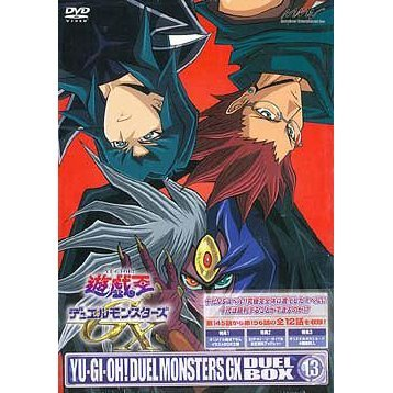 Yu-Gi-Oh Duel Monsters GX Duel Box 13
