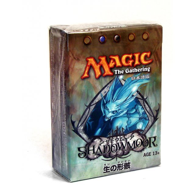 Magic: The Gathering Theme Deck (Japanese Version)