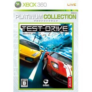 Test Drive Unlimited (Platinum Collection)