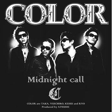 Midnight Call [CD+DVD]