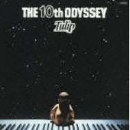 The 10th Odyssey