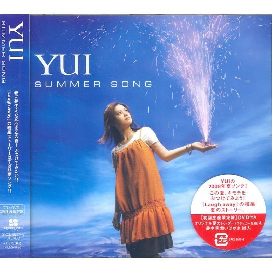 Summer Song [CD+DVD Limited Edition]
