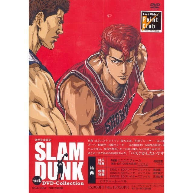 Slam Dank DVD Collection Vol.1 [Limited Edition]