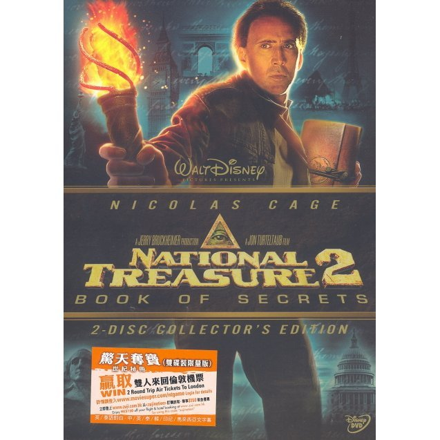 National Treasure 2: Book of Secrets [2-Discs Collectior's Edition]