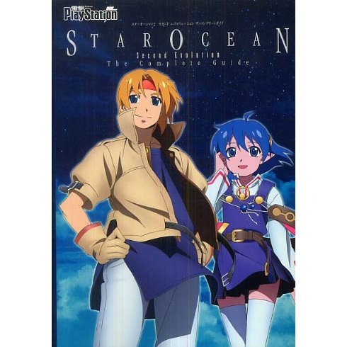 Star Ocean 2: Second Evolution The Complete Guide