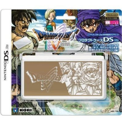 Dragon Quest V Protector DS Lite