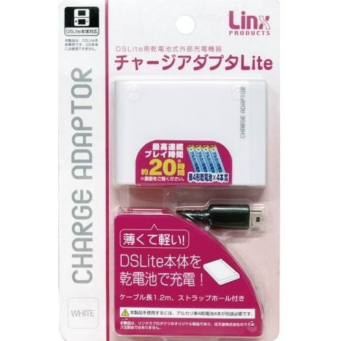 Charge Adaptor Lite (White)