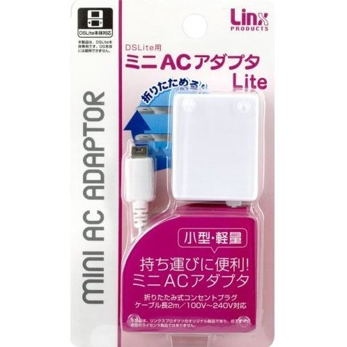 Mini AC Adaptor Lite (Multi Volt)
