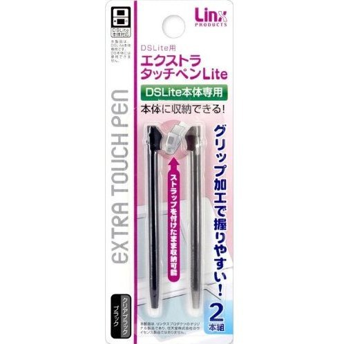 Extra Touch Pen Lite (Black & Clear Black)