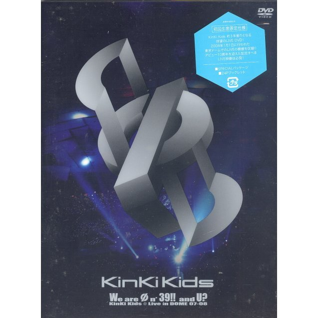 We are Phi 39!! And U? KinKi Kids Live in Dome 07-08 [Limited Edition]