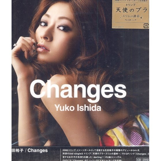 Changes [CD+DVD]