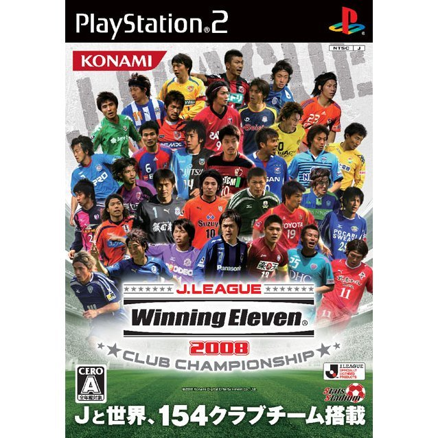 J-League Winning Eleven 2008 Club Championship