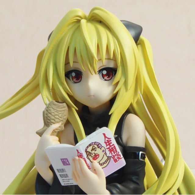 To Loveru 1/8 Scale Pre-Painted PVC Figure: Yami