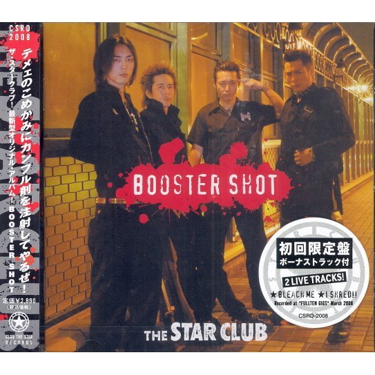 Booster Shot [Limited Edition]