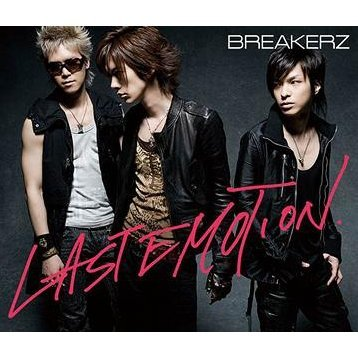 Last Emotion / Summer Party [CD+DVD Limited Edition]