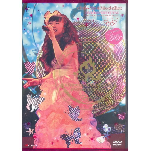 Happy Happy Smile 08 Chu Lip Medalist Live DVD