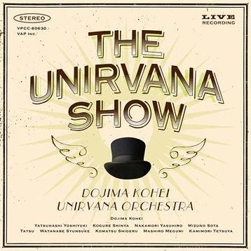 The Inuversal Show [CD+DVD]