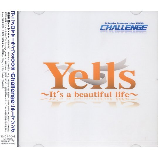 It's a Beautiful Life (Animelo Summer Live 2008 Challange Theme Song) [Limited Edition]