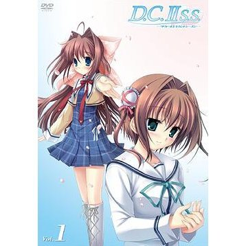 D.C.II S.S. - Da Capo II Second Season Vol.1 [Limited Edition]