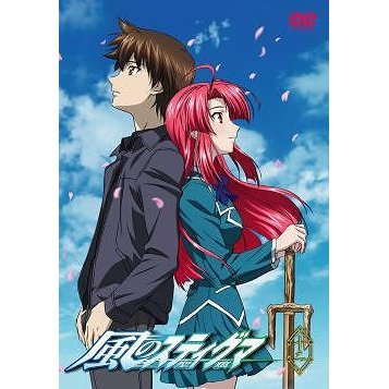 Kaze No Stigma Vol.12 [DVD+CD Limited Edition]