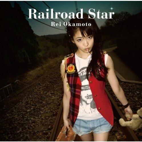 Railroad Star [CD+Booklet Limited Edition]