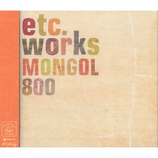 10th Anniversary Album: Etc Works