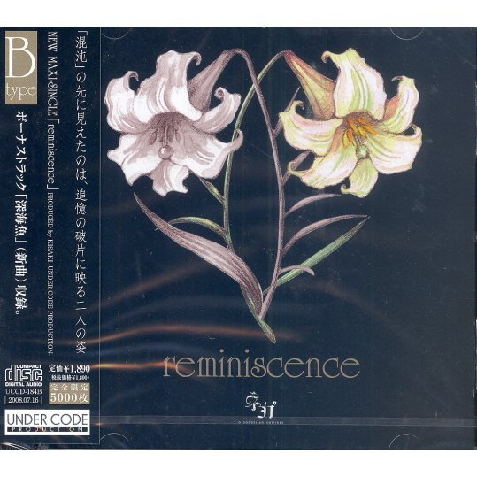 Reminiscence [Limited Edition Type B]
