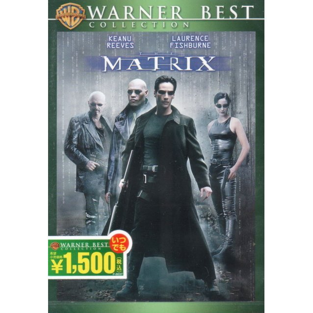 The Matrix Special Edition