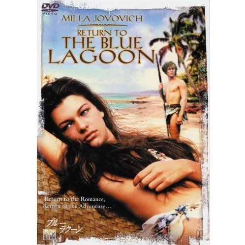 Return To The Blue Lagoon [Limited Pressing]