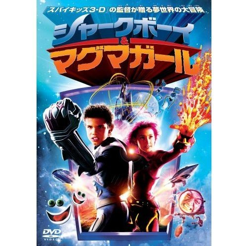 The Adventures Of Shark Boy And Lava Girl [Limited Pressing]