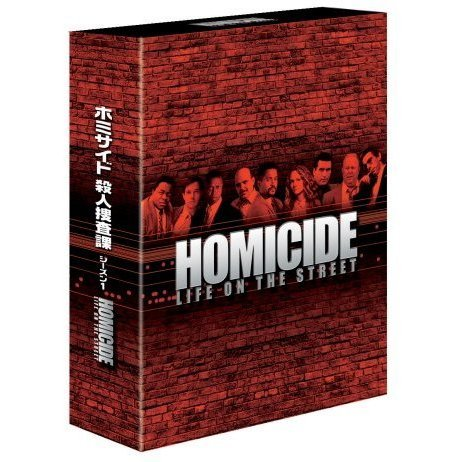 Homicide Life On The Street DVD Box