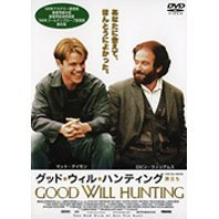 Good Will Hunting [Limited Pressing]