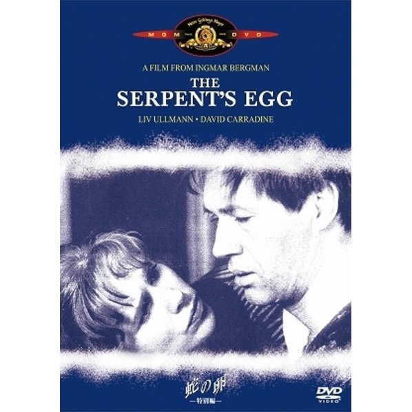 The Serpent's Egg Special Edition